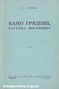 book-5837