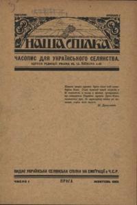 book-5841