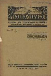 book-5843