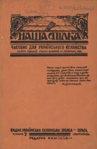 book-5844