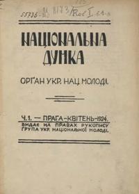 book-5845