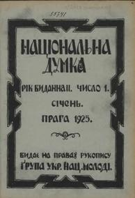 book-5846