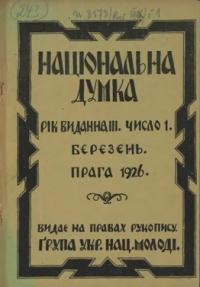 book-5847