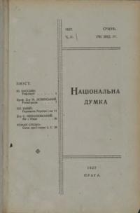 book-5848