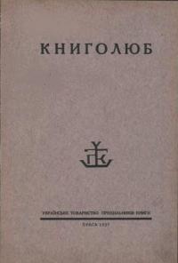 book-5849