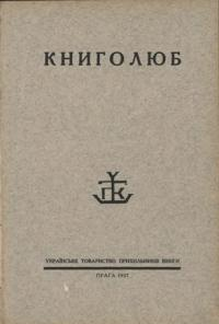 book-5852