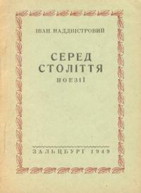book-586
