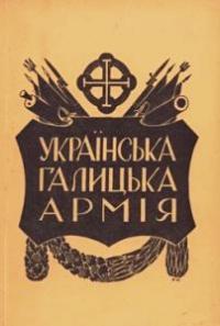 book-5866
