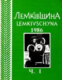 book-5867
