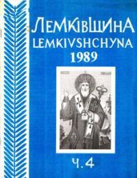 book-5869