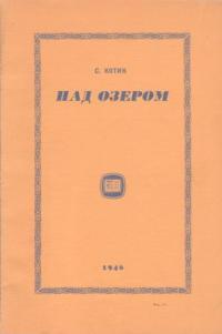 book-5870