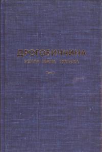 book-5875