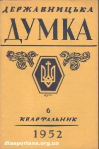 book-5878