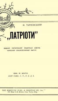 book-588