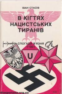 book-5880