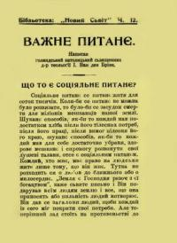 book-5881