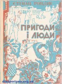 book-5882