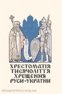 book-5886