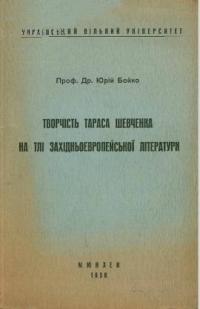 book-5887
