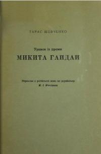 book-5889