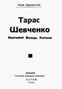 book-5892