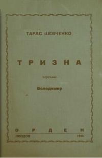 book-5893
