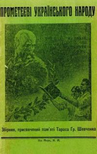 book-5895