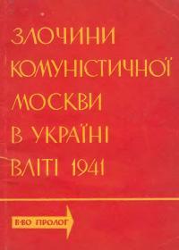 book-59