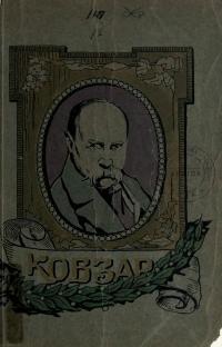 book-590