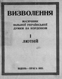 book-5924