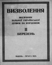 book-5925