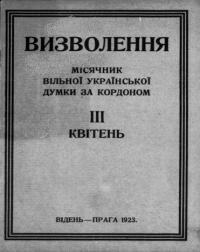 book-5926