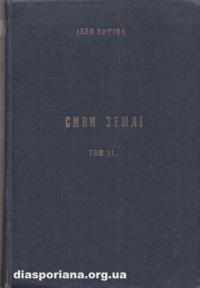 book-5934