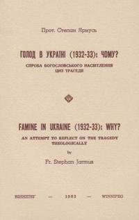 book-5937