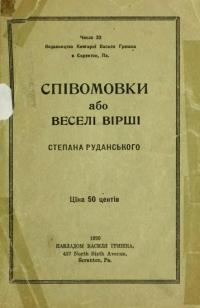 book-594