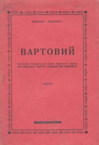 book-5959