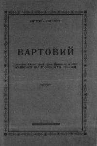 book-5961