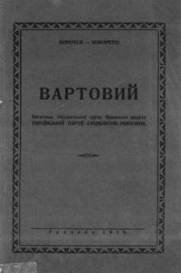 book-5962