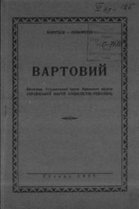 book-5963