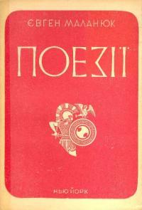 book-597