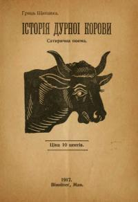 book-598