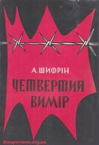 book-5982