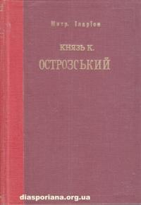 book-5983
