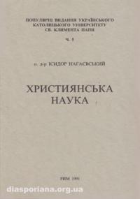 book-5984