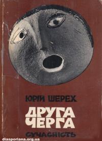book-5988