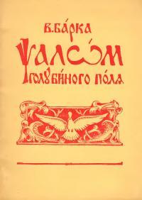 book-599