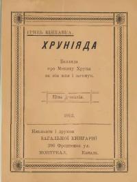 book-600