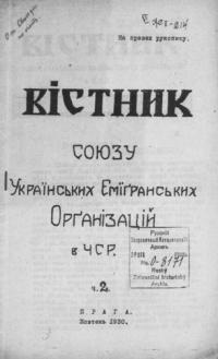 book-6000