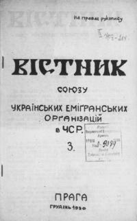 book-6001