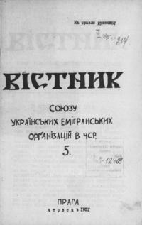 book-6003